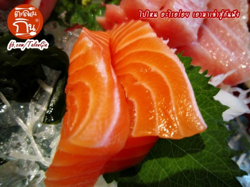 Honmono City Viva นราธิวาส ซอย 6