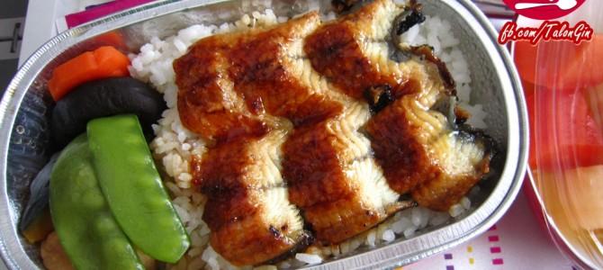 """เมนู """"ปลาไหลย่างกับข้าวสวยญี่ปุ่น"""" บนเครื่อง ของการบินไทย"""