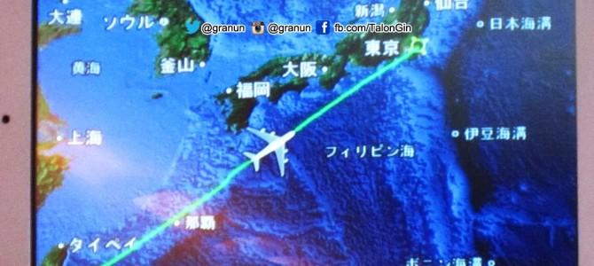 การบินไทยให้บริการเที่ยวบินตรงจากกรุงเทพฯ ไปซัปโปโร