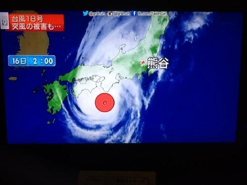 ไต้ฝุ่นมานยี่ถล่มญี่ปุ่น
