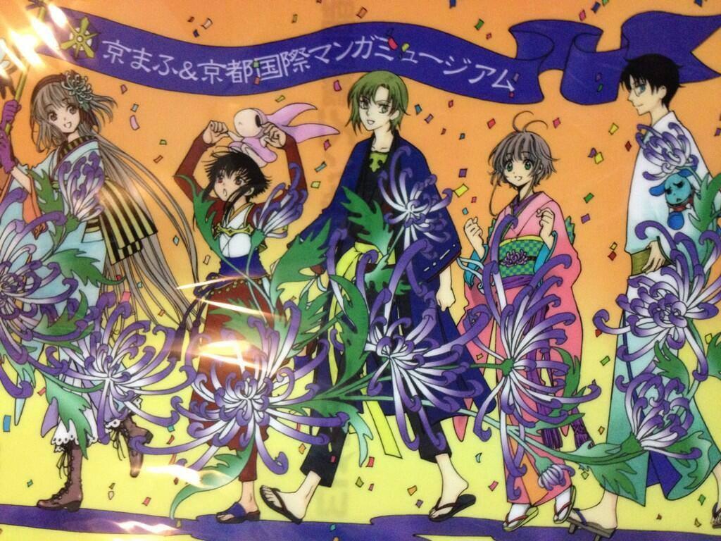 Kyoto International Manga Museum. If you are interested in Manga, don't miss to visit this museum. It is on Karasuma St, take subway from Kyoto station, get off at Karasuma-Oike.