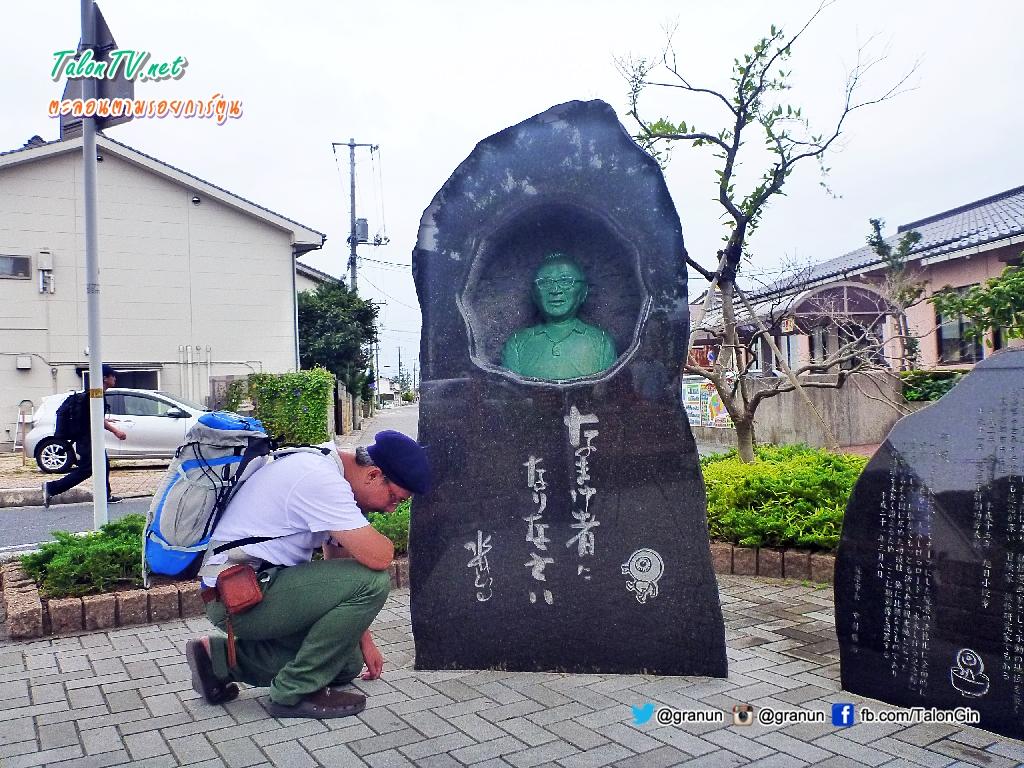 水木 しげる Mizuki Shigeru