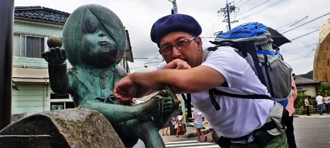 Mizuki Shigeru Road