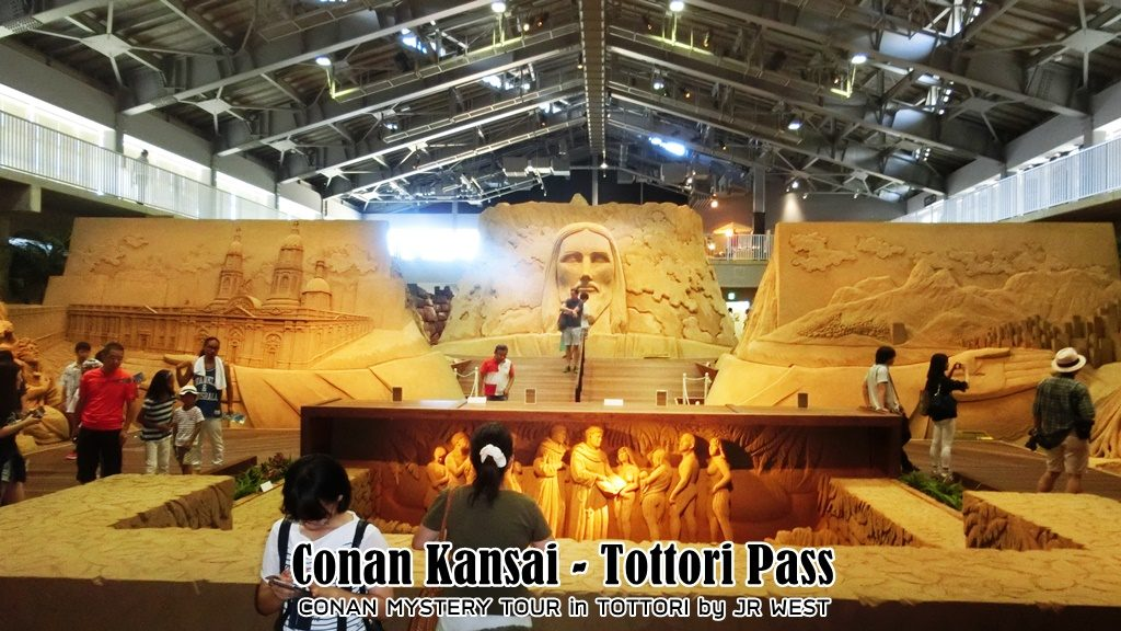 Conan Kansai -Tottori Pass