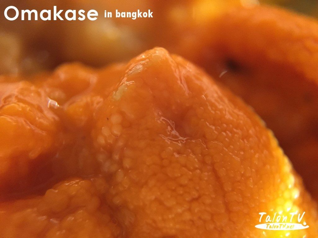 Omakase ในกรุงเทพ